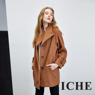 【ICHE 衣哲】百搭翻領簡約咖啡造型長大衣外套