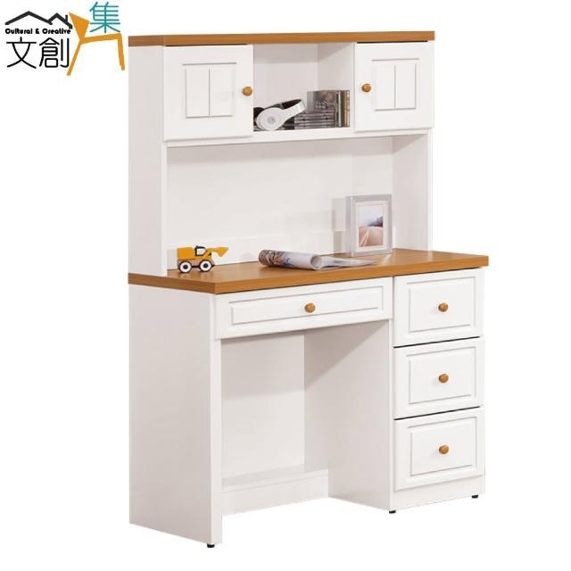 【文創集】西西里  時尚3.2尺雙色書桌/電腦桌組合(上+下座)