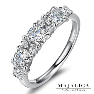 【Majalica】純銀戒指 奢華光芒戒指 925純銀  PR6025(銀色)