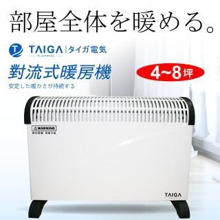 【日本大河★福利品】瞬熱式暖房機(電暖器)