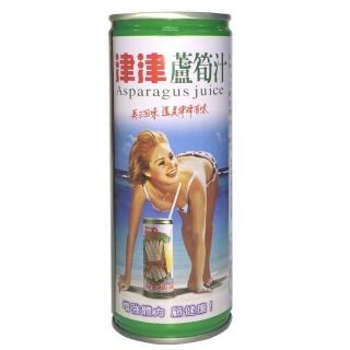 【津津】津津蘆筍汁飲料245ml(24入/箱)