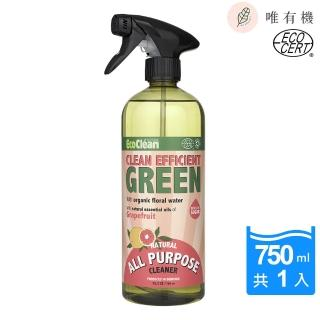 【OuiOrganic唯有機】ECOCLEAN安可潔-天然萬用清潔劑(葡萄柚/750mL)