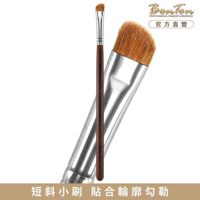 【BonTon】頂級原木系列 顯色斜眼影刷 RTQ13 100%貂毛