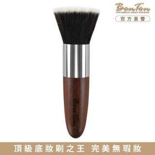 【BonTon】經典系列 拋光式粉底、蜜粉、粉餅、洗臉刷 頂級原木(RT01)