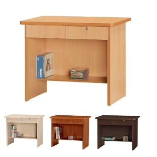 【BODEN】丹尼爾3尺書桌/工作桌(四色可選)
