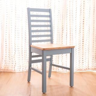 【AS】阿爾貝托青瓷色餐椅(4入)