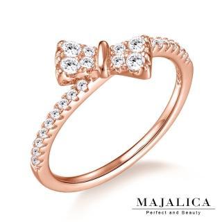 【Majalica】純銀戒指 可愛蝴蝶結 925純銀尾戒 精鍍玫瑰金 單個價格 PR6050-3(玫金)