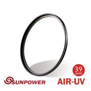【SUNPOWER】TOP1 AIR UV 超薄銅框保護鏡(39mm)