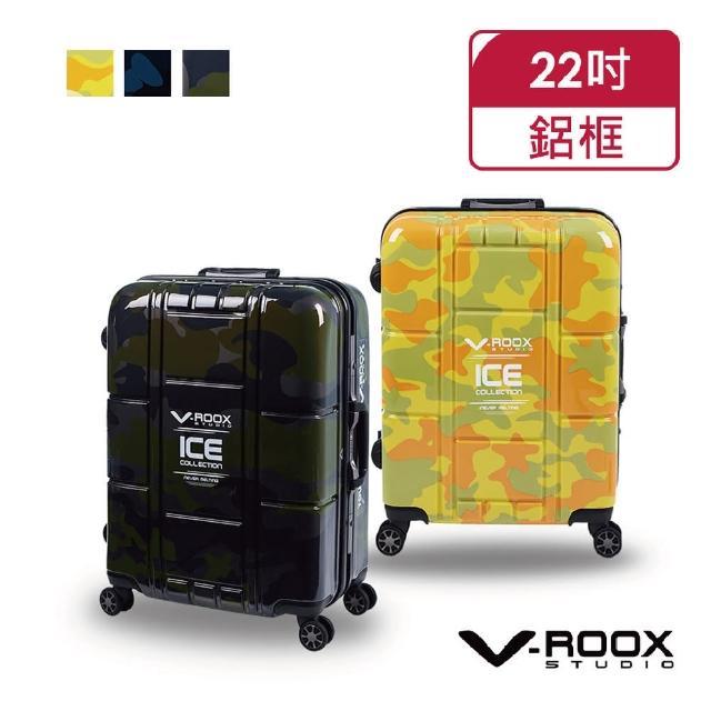 【A.L.I】V-ROOX 冰世代 ICE 22吋 時尚Icon不敗迷彩風硬殼鋁框行李箱/旅行箱 VR-59187(3色可選)
