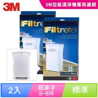 【3M】淨呼吸空氣清淨機超濾淨型專用濾網-5坪8坪適用 CHIMSPD-01/02UCF(2入超值組)
