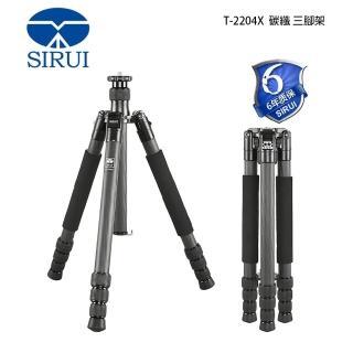 【Sirui 思銳】T-2204X+G20X TX系列 碳纖維 三腳架 雲台套組(T2204 公司貨)