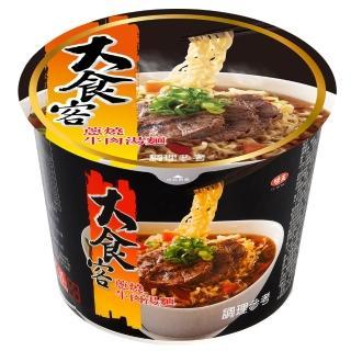 【味王 大食客】蔥燒牛肉湯麵 碗