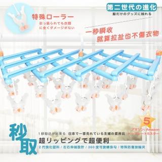 【AustinShine】日本晾曬專家 1秒瞬收伸縮曬衣夾 19夾(晾衣 收納 伸縮 秒收)