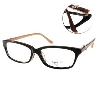 【agnes b. 眼鏡】超人氣小框款眼鏡(黑-琥珀#AB2095 BCA)