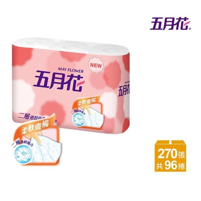 【五月花】捲筒式衛生紙(270張x6捲x16袋)/