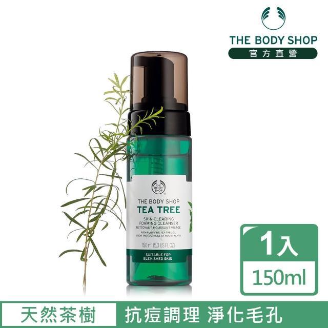 【The Body Shop】茶樹淨膚潔面慕絲(150ML)