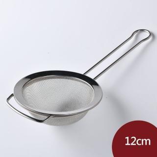 【德國 Rosle】不鏽鋼撈勺 12cm(篩網 濾網)
