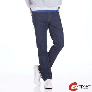 【Expose】原色彈性合身牛仔長褲/