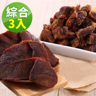 【高坑】高梁綜合三入組(辣味肉角+辣味肉乾+原味肉角)180G/包