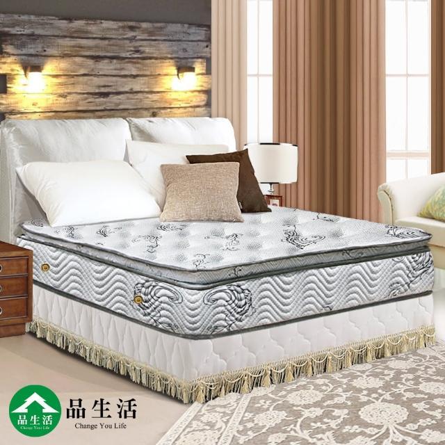 【品生活】舒柔布5cm乳膠加厚硬式獨立筒床墊(3.5X6.2尺單人加大)/
