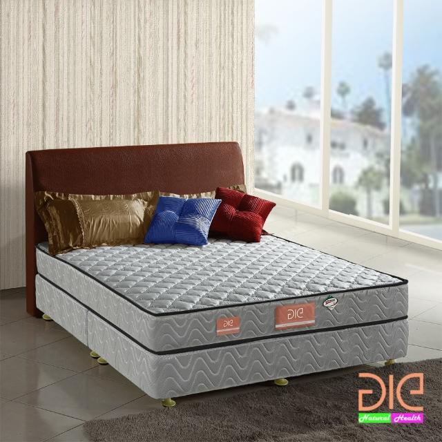【aie享愛名床】竹碳+3M防潑水+記憶膠二線獨立筒床墊-雙人加大6尺(經濟型)/