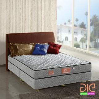 ~aie享愛名床~竹碳 3M防潑水 記憶膠二線獨立筒床墊~單人3.5尺 經濟型