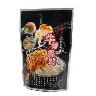 【將軍區農會】牛蒡香鬆-海苔(220g)