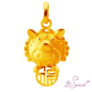 【甜蜜約定2sweet】純金金飾十二生肖金墬虎-約重0.65錢(十二生肖)