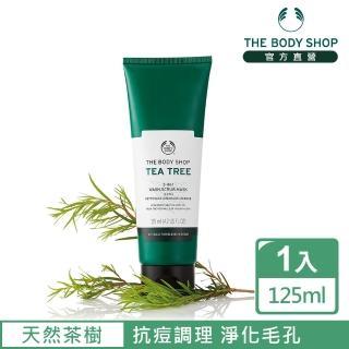 【THE BODY SHOP】茶樹3效淨膚-磨砂-面膜(125ML)