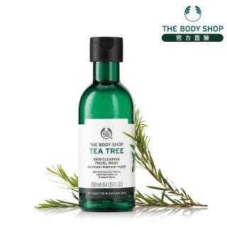 【THE BODY SHOP】茶樹淨膚深層潔面膠(250ML)