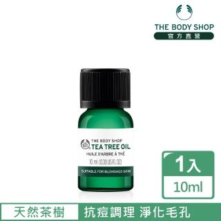 【THE BODY SHOP】茶樹精油(10ML)