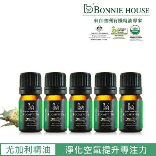【Bonnie House】頂級藍金尤加利精油5入組
