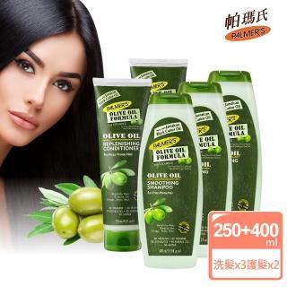 【PALMER'S帕瑪氏】天然橄欖菁華髮根強健洗潤超值5瓶組(頭皮養護/毛鱗片專用)