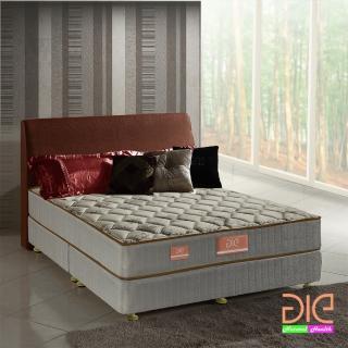 ~aie享愛名床~竹碳 涼感紗 乳膠二線獨立筒床墊~雙人加大6尺 實惠型