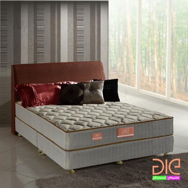 【aie享愛名床】竹碳+涼感紗+乳膠二線獨立筒床墊-雙人5尺(實惠型)/