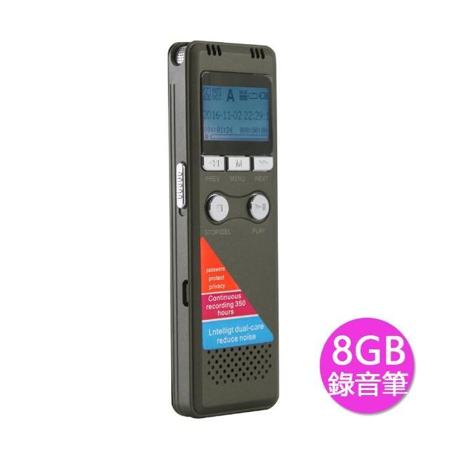 K20數位錄音筆(8G)