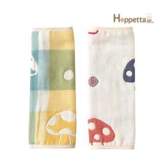【Hoppetta】六層紗繽紛蘑菇背巾口水巾/