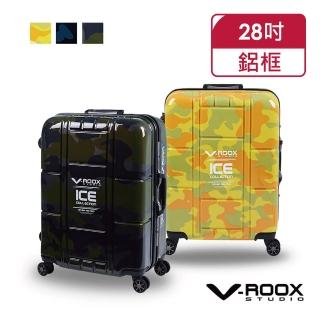 【A.L.I】V-ROOX ICE 28吋 時尚Icon不敗迷彩風 硬殼鋁框行李箱/旅行箱 VR-59189(4色可選)