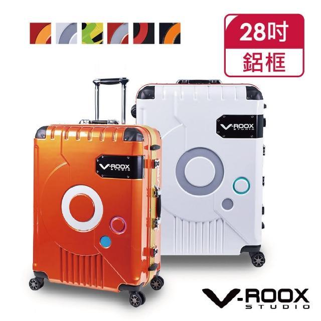 【A.L.I】V-ROOX 零世代 ZERO 28吋 時尚潮版撞色太空艙造型硬殼鋁框行李箱/旅行箱 VR-59185(4色可選)