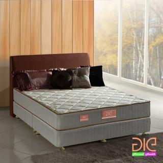 ~aie享愛名床~竹碳 羊毛 記憶膠二線獨立筒床墊~單人3.5尺 實惠型