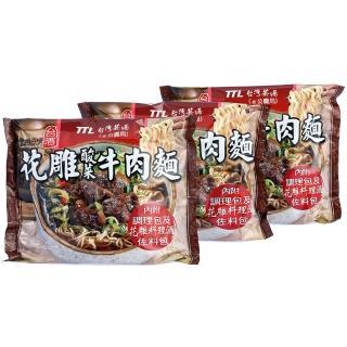 【台酒TTL】花雕酸菜牛肉袋麵 3入/袋(200G/入)