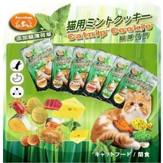 【Pet Village 魔法村】貓薄荷餅 100g(3包組)