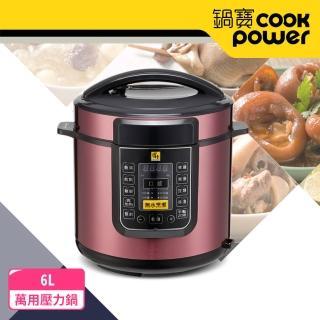 【鍋寶】智慧微電腦壓力萬用鍋-6.0L(CW-6102)