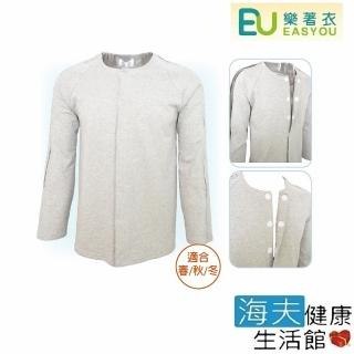 【海夫健康生活館】樂著衣 男款 拉鍊 全開 100% 棉 長袖