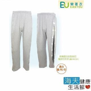 【海夫健康生活館】樂著衣 男款 魔術扣 全開 100% 棉 長褲
