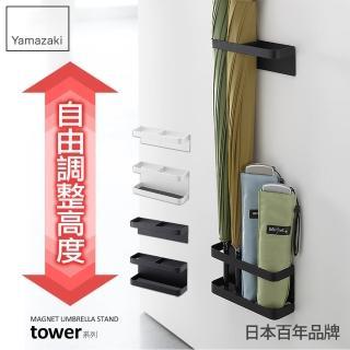 【日本YAMAZAKI】tower磁吸式傘架(黑)