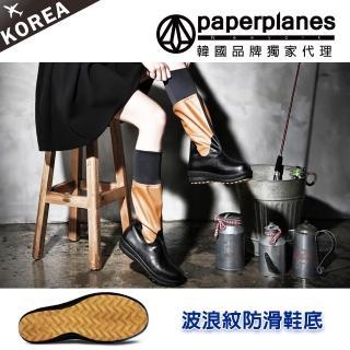 【PAPERPLANES韓國雨靴】正韓製/版型正常。舒適輕量防滑防刮縮口中筒靴(7-201060咖啡/現貨)