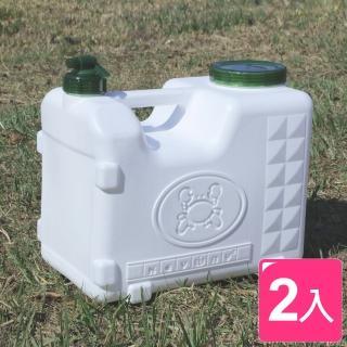 【真心良品】白沙灣二用儲水箱10L(2入)