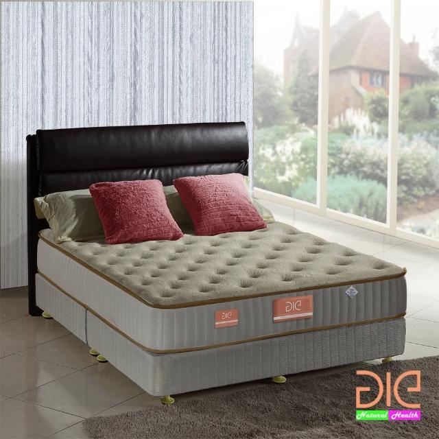 【aie享愛名床】涼感紗+蠶絲+乳膠二線硬式獨立筒麵包床-雙人5尺(奢華型)
