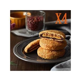 【聖保羅烘焙花園】聖保羅Q餅5入禮盒(4盒/組)